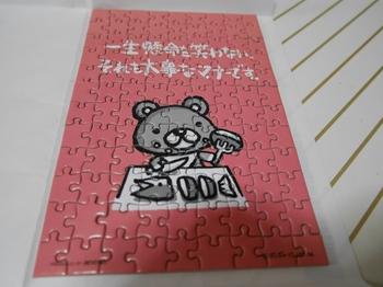 P1010138コ.JPG