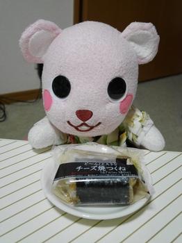 P1020148コ.JPG